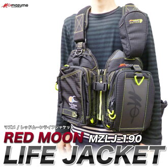 mazume( マズメ) red moon life jacket IV [MZLJ-190][ color: Black X lime] / floating / game is the best