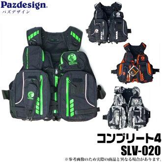 巴斯設計完成四 [薩爾瓦多-020] / 最佳遊戲 / 救生衣 / 保留 / 生存背心 /ZAP PSL/Pazdesign/COMPLETE4 /