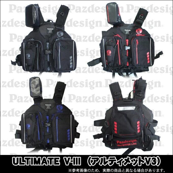 (5)【送料無料】パズデザイン アルティメットV-3 (SLV-025)(サイズ:フリー) /ゲームベスト/ライフジャケット/ZAP PSL/Pazdesign/ULTIMATE V-3/釣り/V-III/シーバス/ロックショア