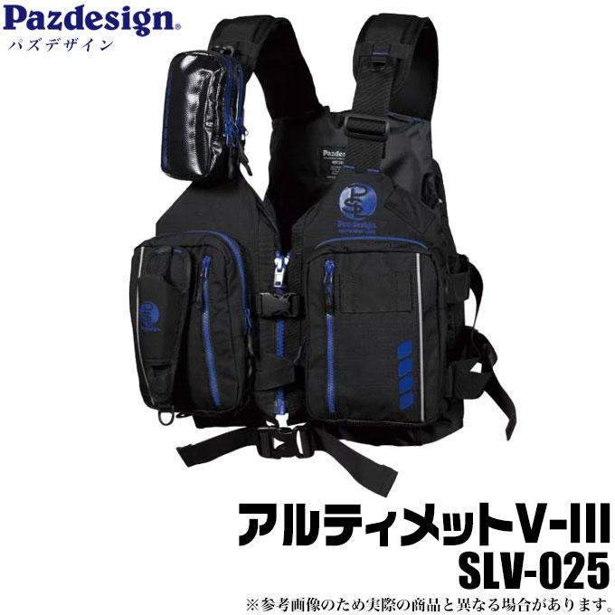 (5)【目玉商品】 パズデザイン アルティメットV-3 SLV-025 (カラー:ブラックブルー)(サイズ:フリー) /ゲームベスト/ライフジャケット/ZAP PSL/Pazdesign/ULTIMATE V-3/釣り/V-III/シーバス/ロックショア/1s6a1l7e-f-best