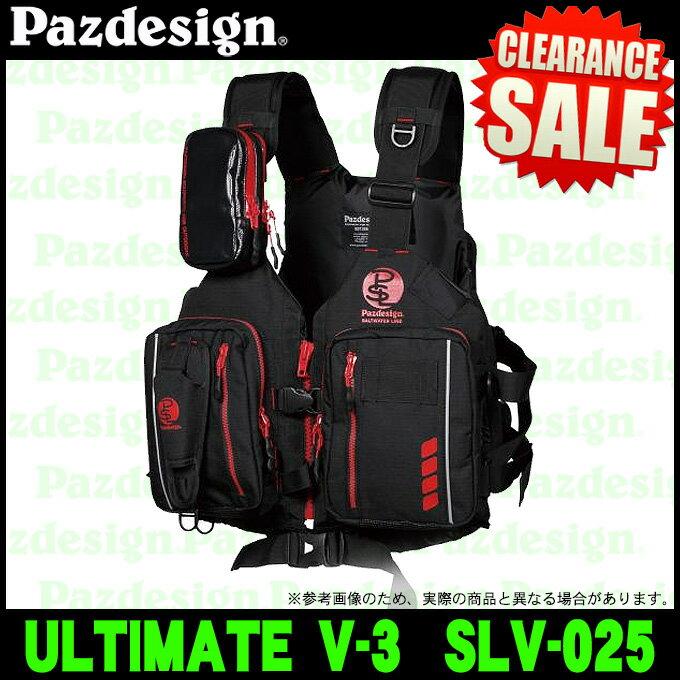 (5)【目玉商品】 パズデザイン アルティメットV-3 SLV-025 (カラー:ブラックレッド)(サイズ:フリー) /ゲームベスト/ライフジャケット/ZAP PSL/Pazdesign/ULTIMATE V-3/釣り/V-III/シーバス/ロックショア/1s6a1l7e-f-best