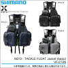 Shimano XEFO and TACKLE FLOAT Jacket (basic) (VF-272N) (2015 model) /SHIMANO / floating vest and the for / tackle float jackets basic