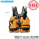 (5) シマノ XEFO ゼフォー ゲームベスト VF-278R (カラー:オレンジ) 2018年モデル /フローティングベスト/ライフジャケット/シーバス/エギング/ロックショア /XEFO/SHIMANO/1s6a1l7e-f-best