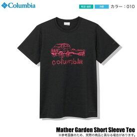 (5)【メール便配送可】コロンビア (PM1494) マザーガーデンショートスリーブTシャツ (カラー:010)/吸湿/速乾/冷感/釣り/アウトドア/2019年/Columbia