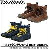 大和釣魚鞋(DS-2100QS-HL)(球桿BIC釘鞋鞋底)  /海岸鞋/DAIWA FISHING SHOES/