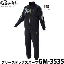 (c)【取り寄せ商品】 がまかつ ブリーズテックススーツ (GM-3535)(カラー:ブラック×グレー) /2018年モデル/1s6a1l7e-wear