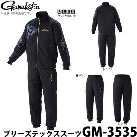 (c)【取り寄せ商品】 がまかつ ブリーズテックススーツ (GM-3535)(カラー:ブラック×ネイビー) /2018年モデル/1s6a1l7e-wear
