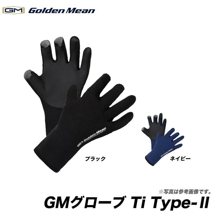 (5)【メール便配送可】 ゴールデンミーン GMグローブ Ti Type-2/3本切り/手袋/GM/Golden Mean/タイプ2/防寒着/ネコポス可