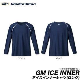 (5)ゴールデンミーン×フリーズテック GM アイスインナーシャツ(ロング) (カラー:ネイビー) /ラッシュガード/釣り/アウトドア/メンズ/男性用/インナー/下着/ロングTシャツ/暑さ対策/長袖/フリーズテック/リベルタ/