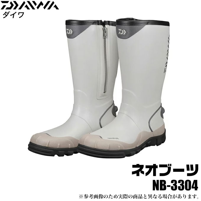 【取り寄せ商品】ダイワ ネオブーツ NB-3304 (ラジアル) /長靴/磯ブーツ/DAIWA/NEO BOOTS/RADIAL SOLE