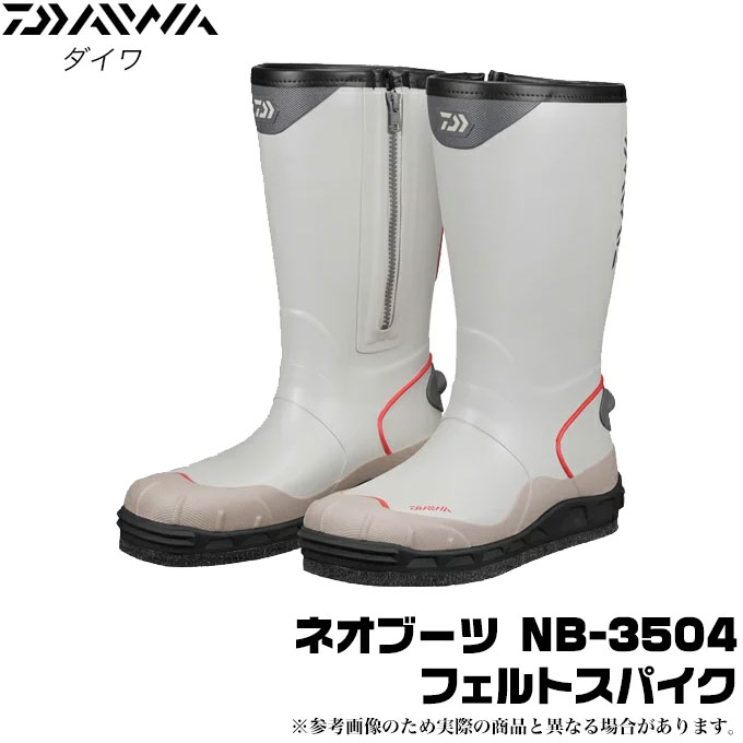 【メーカー取り寄せ】ダイワ ネオブーツ NB-3504W(フェルトスパイク) /長靴/磯ブーツ/DAIWA/NEO BOOTS/RADIAL SOLE
