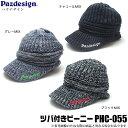 (5)【メール便配送可】 パズデザイン ツバ付きビーニー (PHC-055) (2018年モデル) /ニット帽/帽子/キャスケット/防寒着/釣り/寒さ対策/Pazdesign/BEANIE/ネコポス可/