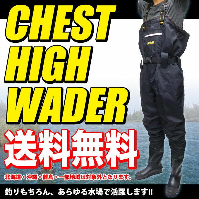 【5】【送料無料】チェストハイ ウェーダー 420D [フェルトピンソール] [補修キット付属] /釣り/水場作業/清掃/ウェダー/渓流/ピン底/X'SELL/フェルトスパイク/エクセル/OH-860/長靴