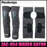 パズデザイン/ウェーダーゲーター/ZAC-954