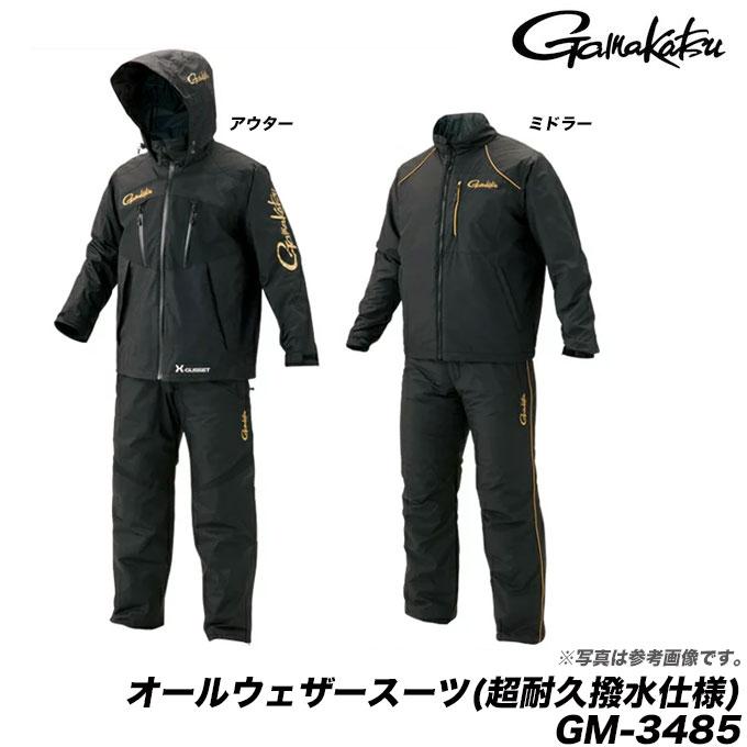 (5)(9)がまかつ オールウェザースーツ(超耐久撥水仕様)(GM-3485) (カラー:ブラック) 2017年モデル /防水・透湿/防寒着/レインウェア/衣類/アパレル/GAMAKATSU