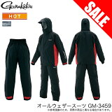 がまかつ/ライトオールウェザースーツ/GM-3459