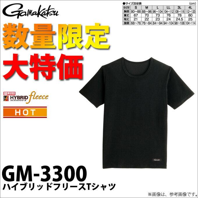 (5)【数量限定】【メール便配送可】がまかつ ハイブリッドフリースTシャツ(GM-3300) (カラー:ブラック)/フィッシングウェア/半袖/インナー/防寒/防寒着/ネコポス可/Gamakatsu/1s6a1l7e-wear