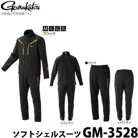 (c)【送料無料】【取り寄せ商品】がまかつ ソフトシェルスーツ (GM-3528)(カラー:ブラック)/2018年モデル/1s6a1l7e-wear