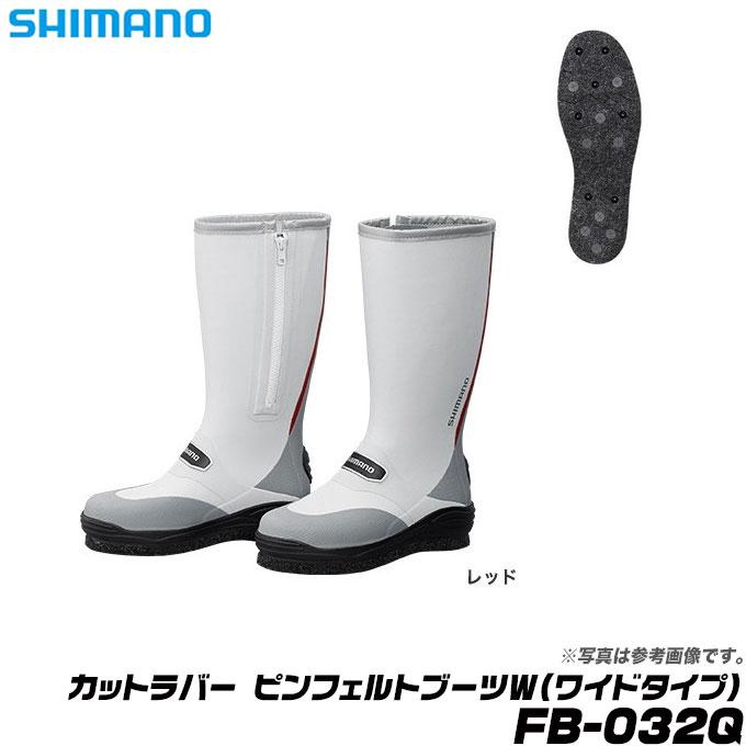 (9)【取り寄せ商品】シマノ カットラバー ピンフェルトブーツW (ワイドタイプ)(FB-032Q)(カラー:レッド)/磯/長靴/ブーツ/フットウェア/SHIMANO/2017年モデル