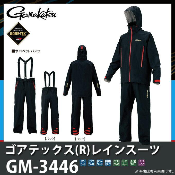 (9)【取り寄せ商品】がまかつ ゴアテックス(R) レインスーツ(GM-3446) (カラー:ブラック)