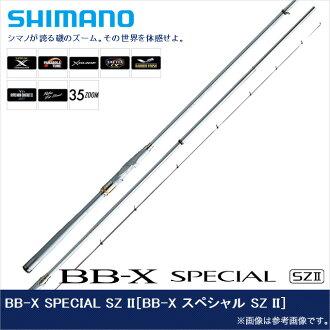 Shimano BB-X特別SZ 2(1.5-485/520)/海岸竿子/魚竿/碼頭/BB-X SPECIAL SZ II/SHIMANO/2015年齡型號/1.5-52/1.5號/