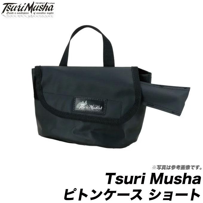 (6)【メール便配送可】 釣武者 Tsuri Musha ピトンケース ショート