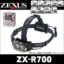 (5) 冨士灯器 ゼクサス LEDヘッドライト (ZX-R700)[充電式] /Fuji-Toki/ZEXUS/富士灯器/FUJI-TOKI/懐中電灯/ランプ/