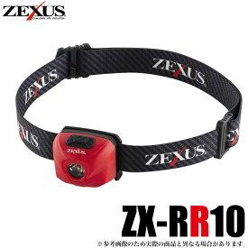 (5) 冨士灯器 ゼクサス LEDヘッドライト/クリップライト (ZX-RR10) (カラー:レッド)Fuji-Toki ZEXUS 富士灯器 FUJI-TOKI 懐中電灯 ランプ ヘッドライト 夜釣り アウトドア