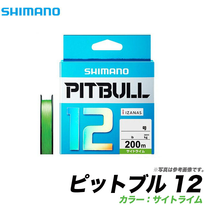 (5)【メール便配送可】シマノ ピットブル 12 (PL-M62R)(0.6〜2.0号)(200m)(カラー:サイトライム)/ルアーキャスティング用PEライン/ネコポス可
