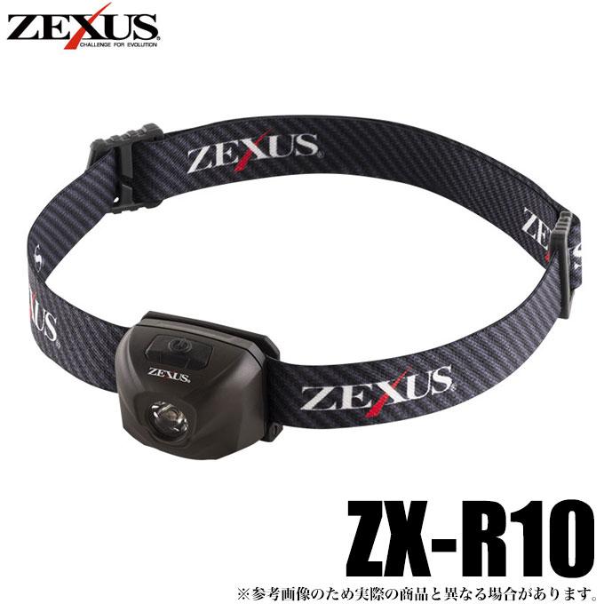(5) 冨士灯器 ゼクサス LEDヘッドライト/クリップライト (ZX-R10) Fuji-Toki ZEXUS 富士灯器 FUJI-TOKI 懐中電灯 ランプ ヘッドライト 夜釣り アウトドア