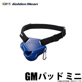 gorudemmin GM墊襯小/戰鬥皮帶/支撑墊Golden Mean