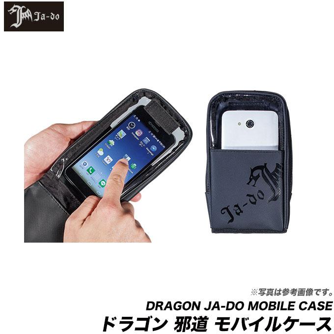 (5)邪道(JA-DO) ドラゴン 邪道 モバイルケース (カラー:ブラック)/スマートフォン対応