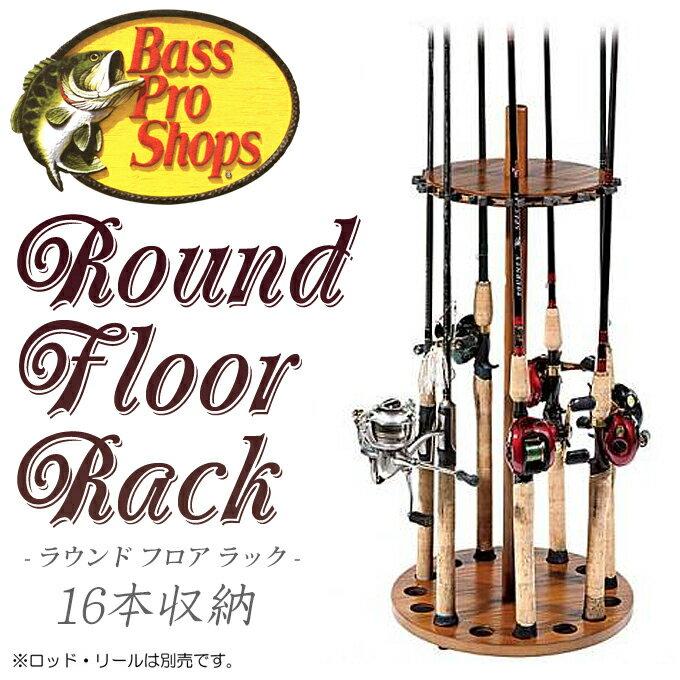 (5)Bass Pro Shops ラウンドフロアーラック [カラー:オーク][16本収納/組み立て式] /バスプロショップ/1s6a1l7e-etc