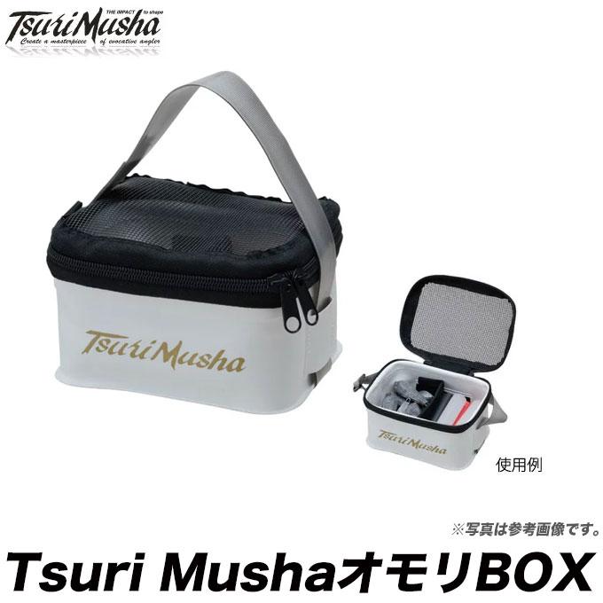 (9)【取り寄せ商品】 釣武者 Tsuri Musha オモリBOX (カラー:ホワイト)/底物/小物入れ/TsuriMusha