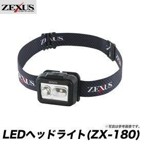 (5) 冨士灯器 ゼクサス LEDヘッドライト (ZX-180) Fuji-Toki ZEXUS 富士灯器 FUJI-TOKI 懐中電灯 ランプ ヘッドライト 夜釣り アウトドア