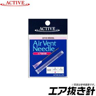 可不帶ACTIVE(積極)空氣的針/黑魚//貓Point Of Sales