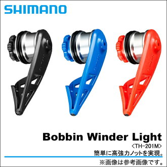 Shimano bobbin winder light type (TH-201M) / bobbinknocter / note assist /