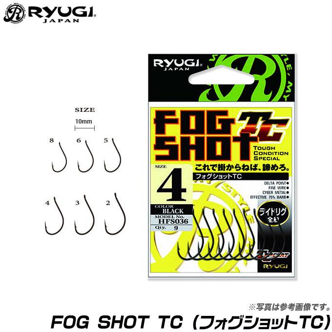 【メール便配送可】 RYUGI(リューギ) フォグショットTC [HFS036]/バスフック/ワームフック/マス針/ブラックバス/ネコリグ/ワッキー/ダウンショット/釣り針 /ネコポス可