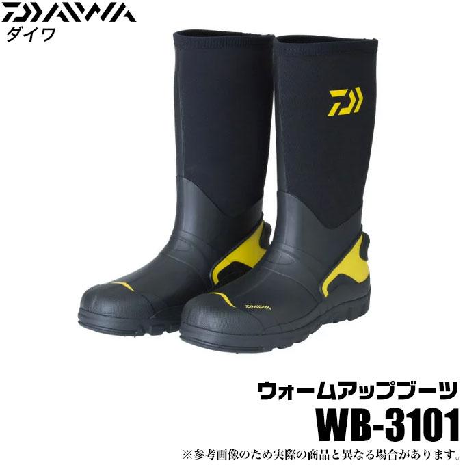 【取り寄せ商品】ダイワ ウォームアップブーツ(WB-3101)(スパイク)/長靴/防波堤/磯/ブーツ/DAIWA/2016年モデル