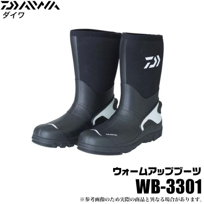 【取り寄せ商品】ダイワ ウォームアップブーツ(WB-3301)(ラジアル)/長靴/防波堤/磯/ブーツ/DAIWA/2016年モデル