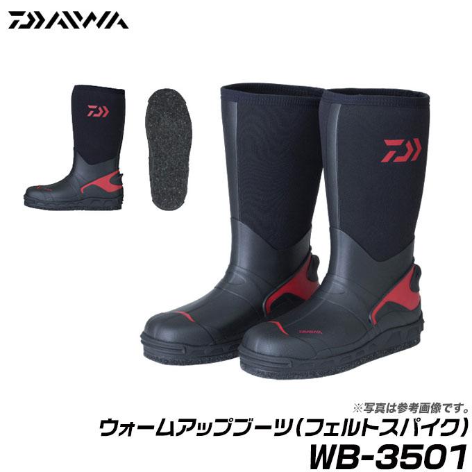 (2)【取り寄せ商品】ダイワ ウォームアップブーツ(WB-3501W)(ワイド)(フェルトスパイク)/長靴/防波堤/磯/ブーツ/DAIWA/2016年モデル