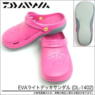 大和灯甲板凉鞋(DL-1402)(彩色:品红)/船钓鱼/小船/户外/钓鱼/EVA/拖鞋/雪駄/DAIWA/Light Deck Sandal/椰子/sabokokku