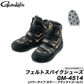 (c)【取り寄せ商品】 がまかつ フェルトスパイクシューズ(パワータイプ)(GM-4514)(カラー:ブラック×ゴールド)