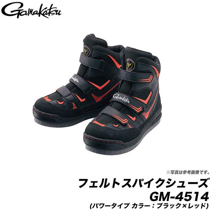 (6)【取り寄せ商品】がまかつ フェルトスパイクシューズ(パワータイプ)(GM-4514)(カラー:ブラック×レッド)