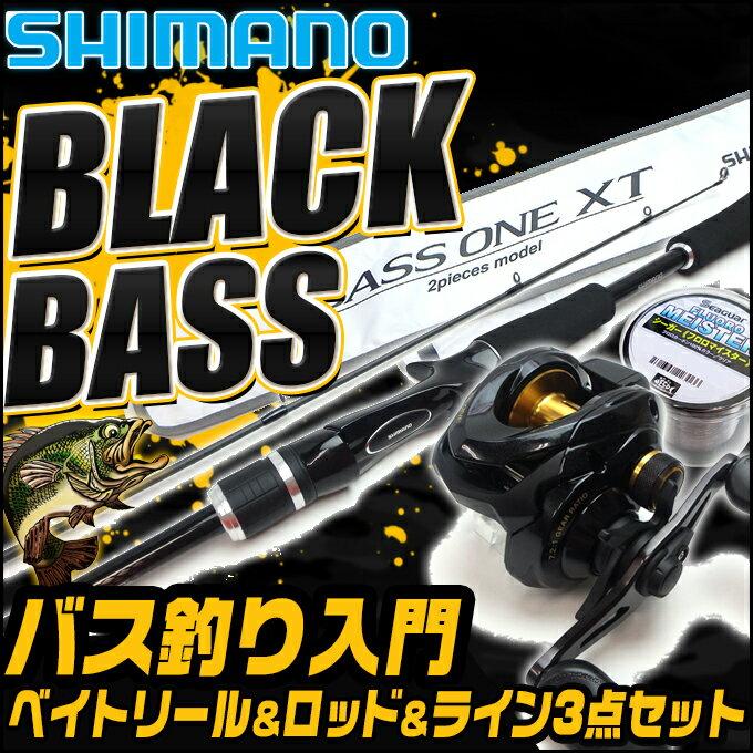 (5)SHIMANO ブラックバス釣り入門セット [ベイトモデル][リール&ロッド&ライン][バスワンセット] /ビギナー向け/初心者/ブラックバス/釣り竿/釣具/バスフィッシング/バスロッド/ベイトキャスティング/バスセット/シマノ/フロロマイスター