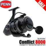 (5)【目玉商品】PENN(ペン)Conflict(コンフリクト)8000(スピニングリール)/SW/ソルトルアー/ロックショア/ショアジギング/ジグング/ぶっ込み/大物釣り/大型スピニングリール/