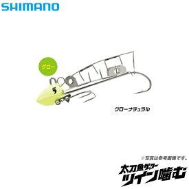 (5) 【メール便配送可】シマノ 太刀魚ゲッター ツイン噛む (3号・4号) (カラー:01T グローナチュラル)