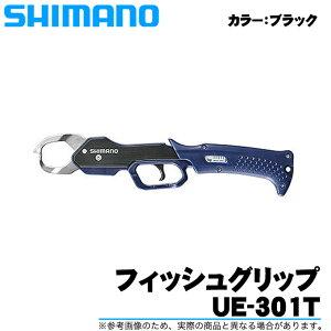 (c)【取り寄せ商品】シマノ FISH GRIP (フィッシュグリップ) UE-301T (カラー:ブラック)
