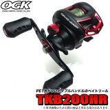 (5)【送料無料】OGKTKB200HRTKB(ベイトリール)レッド200H