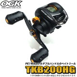 (5)【送料無料】OGKTKB200HGTKB(ベイトリール)ゴールド200H